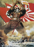 Poster Vintage - Propaganda de Razboi , Japonia