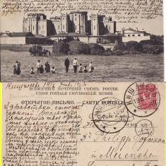 Basarabia, Moldova - Chisinau- Inchisoarea- rara - Carte Postala Moldova 1904-1918, Circulata, Printata