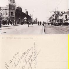 Basarabia, Moldova-Chisinau- Bulevardul Alexandru cel Bun -tramvai