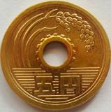 Moneda 5 YENI - JAPONIA  *cod 4484 - A.UNC