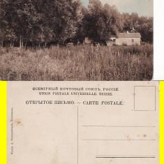 Basarabia, Moldova - Chisinau- rara - Carte Postala Moldova 1904-1918, Necirculata, Printata