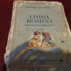 ABECEDAR LIMBA ROMINA CLASA I 1956 - Carte educativa