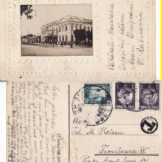 Basarabia, Moldova-Chisinau- Hotel Suisse