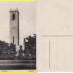 Basarabia, Moldova - Chisinau- Biserica nemteasca- rara - Carte Postala Moldova 1904-1918, Necirculata, Printata