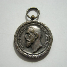Medalia Meritul Industrial si Comercial, clasa a 2-a - Decoratie