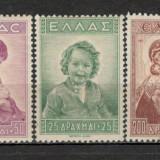 Grecia.1943 Pentru copil PP.545, Nestampilat