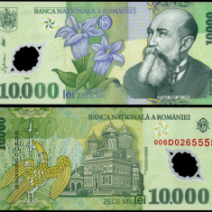 10000 LEI 2000 POLIMER GHIZARI UNC NECIRCULATA - Bancnota romaneasca