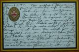 Carte postala ; Crucea rosie , circulatie austriaca de razboi in Romania , 1915, Circulata, Printata