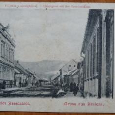 Resita, circulatie austro - ungara, 1903, clasica - Carte Postala Banat pana la 1904, Circulata, Printata