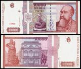 10000 LEI 1994 UNC NECIRCULATA