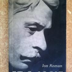Ion Roman - St. O. Iosif