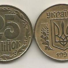 UCRAINA 25 COPEICI KOPEICI KOPIYOK 1992 [01] XF+, Europa, Alama