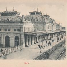 PLOIESTI, PLOESCI GARA, CLASICA, EDITURA MAGAZINUL DE MUZICA GRUNBERG IASSY - Carte Postala Muntenia pana la 1904, Necirculata, Printata