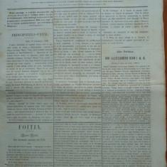 Ziarul Steoa Dunarei, Zimbrulu si Vulturulu ; Steaua Dunarii, nr. 107, 1860