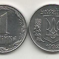 UCRAINA 1 COPEICA KOPEICA KOPIYKA 1992 [01] XF+, Europa, Fier