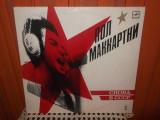 -Y-  PAUL MCCARTNEY BACK IN THE URSS DISC  VINIL LP, electrecord