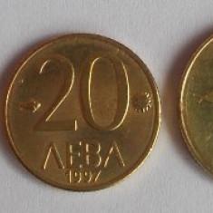 Lot set monede straine Bulgaria 1997, Europa