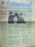 Contemporanul 21 noiembrie 1975 Gh. Spiridon Gh. Zidaru pictura Sala Palatului