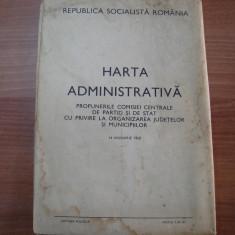 Harta cu propunerile comisiei centrale cu privire la organizarea judetelor 1968