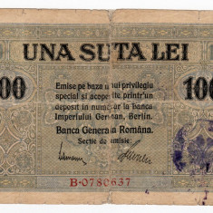 * Bancnota 100 lei 1917 - BGR - Bancnota romaneasca