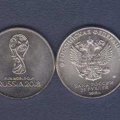 Rusia 25 Ruble 2018 Emblema oficiala CM de Fotbal AUNC, Europa, Cupru-Nichel