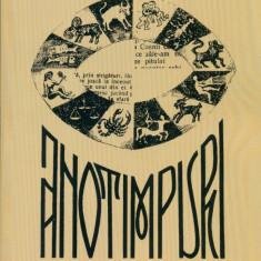 Anotimpuri - Petru E.Oance (Tata Oancea ) - Versuri si proza in grai banatean