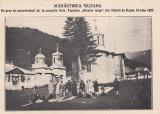 MANASTIREA SUZANA GRUP EXCURSIONISTI UNIV. POPULARA N. IORGA - VALENII DE MUNTE, Necirculata, Printata