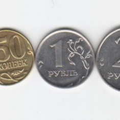 Rusia lot 8 monede moderne (6), Europa, An: 1997, Cupru-Nichel