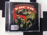 Kasta casta Каста Трeхмерные Рифмы album cd disc muzica hip hop rap rusia 1999