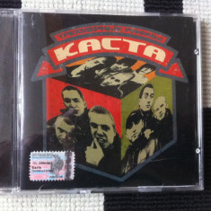 Каста ‎Трёхмерные Рифмы kasta casta album cd disc muzica hip hop rap rusia