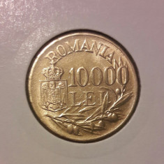 10000 lei 1947 - Moneda Romania