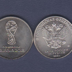 Rusia 25 Ruble 2018 Emblema oficiala CM de Fotbal AUNC 1, Europa, Cupru-Nichel