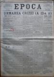 Epoca , ziar al Partidului Conservator , 14 martie , 1897 , Alexandru Lahovary