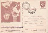 Bnk fil Beius - Scoala generala - carte postala circulata - marca fixa, Printata