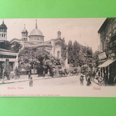 Galati - Biserica Elena - Carte Postala Muntenia 1904-1918, Circulata, Fotografie