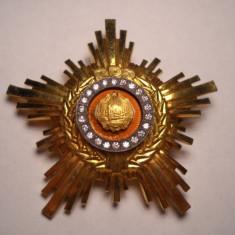 Ordinul Steaua Romaniei RPR Clasa a II a, Varianta RPR sus Piesa RARA