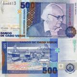 CAPUL VERDE 500 escudos 2002 UNC!!! - bancnota africa