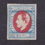 1872 - Carol I -  Barba - impresiune defectuoasa - nestamp. - Cota Mi - 200 euro