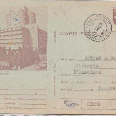 Bnk fil Targu Jiu - Hotelul Gorj - carte postala circulata - marca fixa - Carte Postala Oltenia dupa 1918, Printata