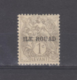 Franta    Levant  1 c    nestampilat, Militar