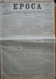 Epoca , ziar al Partidului Conservator , 7 Martie , 1897 , Alexandru Lahovary ,1