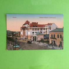 Buzau - Palatul Justitiei