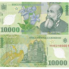 ROMANIA 10000 10.000 LEI 2000 ( prefix 00 ) UNC [01] semnatura GHIZARI - Bancnota romaneasca
