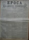 Epoca , ziar al Partidului Conservator , 5 Martie , 1897 , Alexandru Lahovary