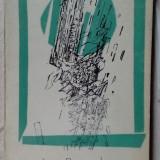 ION PETRACHE - DIMINEATA IMPLINIRILOR (VERSURI, 1978) [coperta/desene DAN CIOCA] - Carte poezie