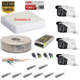 Kit complet supraveghere Hikvision 4 camera rezolutie HD 720p si infrarosu la 40m, HDD 1 TB, cablu 40m, mufe, vizualizare pe telefon, acces internet