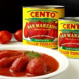 Seminte rare de rosii San Marzano - 5 seminte pt semanat - Seminte rosii