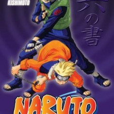 Naruto: The Official Fanbook - Carte in engleza