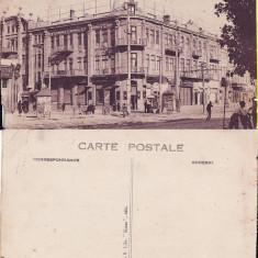 Basarabia, Moldova-Chisinau- Hotel Palace