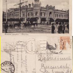 Basarabia, Moldova-Chisinau- Primaria